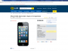 bestbuy-deal-apple3